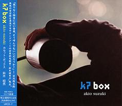 K7box